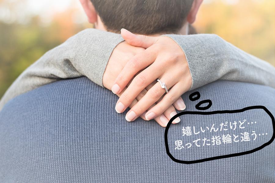 婚約指輪のプロポーズは時代遅れ?彼女の心境が複雑な3つの理由