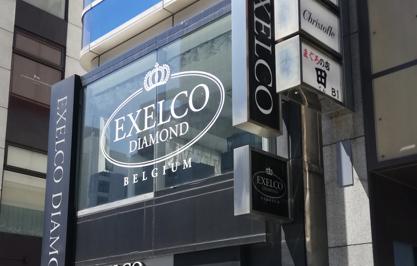 【体験レポート】エクセルコ・ダイヤモンドで実際に結婚・婚約指輪を見に行ってみた